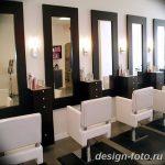 Фото Яркий стиль в интерьере 10.11.2018 №196 - Bright style in the interior - design-foto.ru