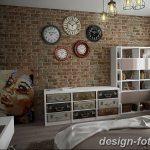 Фото Яркий стиль в интерьере 10.11.2018 №222 - Bright style in the interior - design-foto.ru