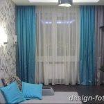 Фото Яркий стиль в интерьере 10.11.2018 №232 - Bright style in the interior - design-foto.ru