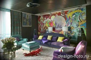 Фото Яркий стиль в интерьере 10.11.2018 №243 - Bright style in the interior - design-foto.ru