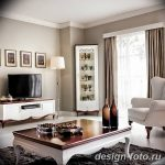 Фото Яркий стиль в интерьере 10.11.2018 №248 - Bright style in the interior - design-foto.ru