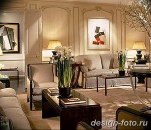 Фото Яркий стиль в интерьере 10.11.2018 №259 - Bright style in the interior - design-foto.ru