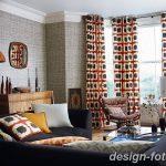 Фото Яркий стиль в интерьере 10.11.2018 №260 - Bright style in the interior - design-foto.ru