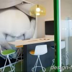 Фото Яркий стиль в интерьере 10.11.2018 №266 - Bright style in the interior - design-foto.ru