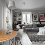 Фото Яркий стиль в интерьере 10.11.2018 №271 - Bright style in the interior - design-foto.ru