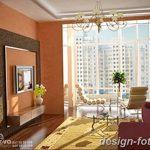 Фото Яркий стиль в интерьере 10.11.2018 №273 - Bright style in the interior - design-foto.ru