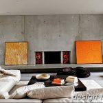 Фото Яркий стиль в интерьере 10.11.2018 №275 - Bright style in the interior - design-foto.ru