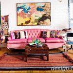 Фото Яркий стиль в интерьере 10.11.2018 №290 - Bright style in the interior - design-foto.ru