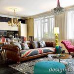 Фото Яркий стиль в интерьере 10.11.2018 №297 - Bright style in the interior - design-foto.ru