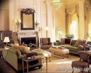 Фото Яркий стиль в интерьере 10.11.2018 №301 - Bright style in the interior - design-foto.ru