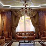 Фото Яркий стиль в интерьере 10.11.2018 №307 - Bright style in the interior - design-foto.ru
