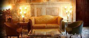 Фото Яркий стиль в интерьере 10.11.2018 №309 - Bright style in the interior - design-foto.ru