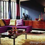 Фото Яркий стиль в интерьере 10.11.2018 №316 - Bright style in the interior - design-foto.ru