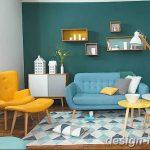 Фото Яркий стиль в интерьере 10.11.2018 №320 - Bright style in the interior - design-foto.ru