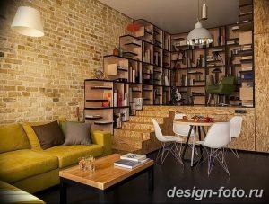 Фото Яркий стиль в интерьере 10.11.2018 №328 - Bright style in the interior - design-foto.ru