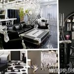 Фото Яркий стиль в интерьере 10.11.2018 №334 - Bright style in the interior - design-foto.ru