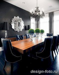 Фото Яркий стиль в интерьере 10.11.2018 №335 - Bright style in the interior - design-foto.ru