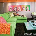 Фото Яркий стиль в интерьере 10.11.2018 №368 - Bright style in the interior - design-foto.ru