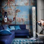 Фото Яркий стиль в интерьере 10.11.2018 №370 - Bright style in the interior - design-foto.ru