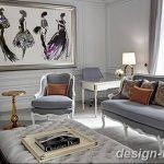 Фото Яркий стиль в интерьере 10.11.2018 №373 - Bright style in the interior - design-foto.ru