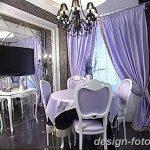 Фото Яркий стиль в интерьере 10.11.2018 №382 - Bright style in the interior - design-foto.ru