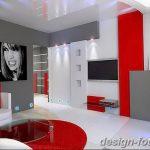 Фото Яркий стиль в интерьере 10.11.2018 №386 - Bright style in the interior - design-foto.ru