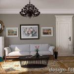 Фото Яркий стиль в интерьере 10.11.2018 №389 - Bright style in the interior - design-foto.ru