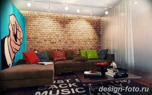 Фото Яркий стиль в интерьере 10.11.2018 №392 - Bright style in the interior - design-foto.ru