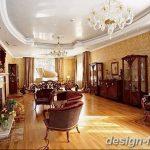 Фото Яркий стиль в интерьере 10.11.2018 №394 - Bright style in the interior - design-foto.ru
