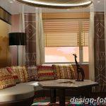 Фото Яркий стиль в интерьере 10.11.2018 №395 - Bright style in the interior - design-foto.ru