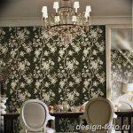 Фото Яркий стиль в интерьере 10.11.2018 №398 - Bright style in the interior - design-foto.ru