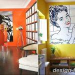 Фото Яркий стиль в интерьере 10.11.2018 №410 - Bright style in the interior - design-foto.ru