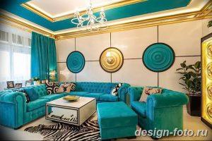 Фото Яркий стиль в интерьере 10.11.2018 №432 - Bright style in the interior - design-foto.ru