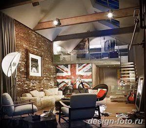 Фото Яркий стиль в интерьере 10.11.2018 №436 - Bright style in the interior - design-foto.ru