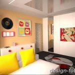 Фото Яркий стиль в интерьере 10.11.2018 №442 - Bright style in the interior - design-foto.ru