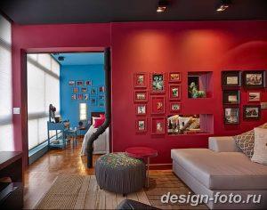 Фото Яркий стиль в интерьере 10.11.2018 №444 - Bright style in the interior - design-foto.ru