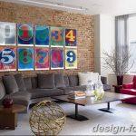 Фото Яркий стиль в интерьере 10.11.2018 №448 - Bright style in the interior - design-foto.ru