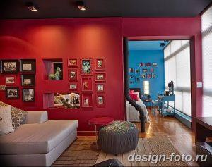 Фото Яркий стиль в интерьере 10.11.2018 №467 - Bright style in the interior - design-foto.ru