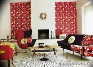 Фото Яркий стиль в интерьере 10.11.2018 №472 - Bright style in the interior - design-foto.ru