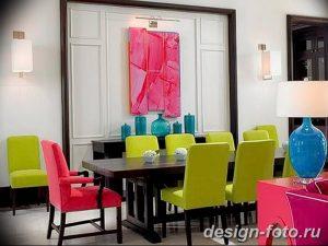 Фото Яркий стиль в интерьере 10.11.2018 №477 - Bright style in the interior - design-foto.ru