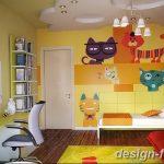 Фото Яркий стиль в интерьере 10.11.2018 №485 - Bright style in the interior - design-foto.ru