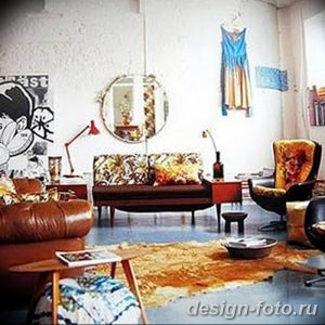 Фото Яркий стиль в интерьере 10.11.2018 №488 - Bright style in the interior - design-foto.ru