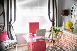 Фото Яркий стиль в интерьере 10.11.2018 №505 - Bright style in the interior - design-foto.ru