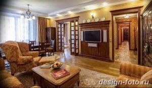 Фото Яркий стиль в интерьере 10.11.2018 №507 - Bright style in the interior - design-foto.ru