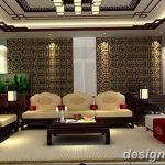 Фото Яркий стиль в интерьере 10.11.2018 №511 - Bright style in the interior - design-foto.ru