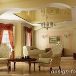 Фото Яркий стиль в интерьере 10.11.2018 №524 - Bright style in the interior - design-foto.ru
