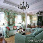 Фото Яркий стиль в интерьере 10.11.2018 №529 - Bright style in the interior - design-foto.ru
