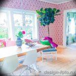 Фото Яркий стиль в интерьере 10.11.2018 №533 - Bright style in the interior - design-foto.ru