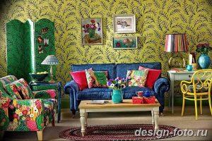 Фото Яркий стиль в интерьере 10.11.2018 №535 - Bright style in the interior - design-foto.ru