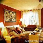 Фото Яркий стиль в интерьере 10.11.2018 №537 - Bright style in the interior - design-foto.ru